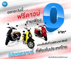 H SEM MOTOR 2020