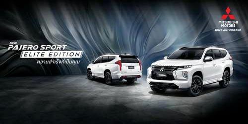 Mitsubishi Pajero Sport Elite Edition October 2020 01
