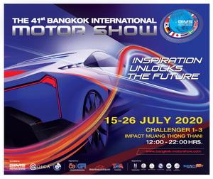 Motor Show 2020_15 - 26 July