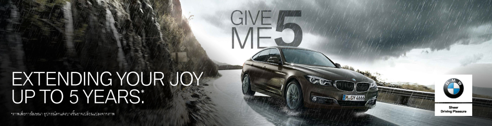 BMW GIVE ME 5