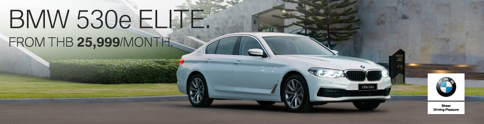 BMW 530e Elite_AUG 2019