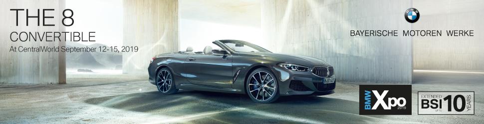 BMW SEP 2019