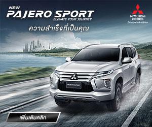 New Pajero Sport  2020_300x250