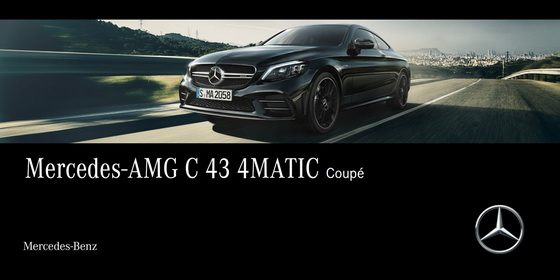Mercedes-AMG 43 4MATIC Coupe