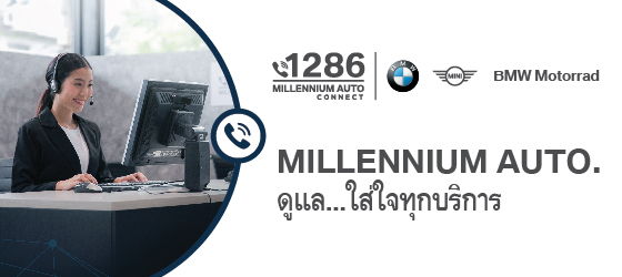 Millennium Auto