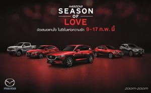 Mazda SEASON OF LOVE