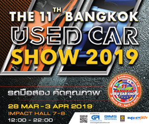 Used Car Show 2019