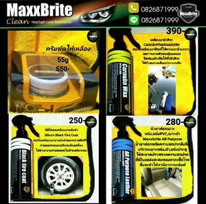 MaxxBrite