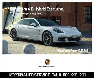 Porsche 4 E-Hybrid Executive