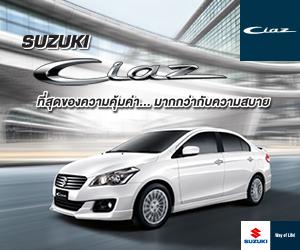 Suzuki Claz